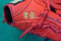 kitazawa.glove6