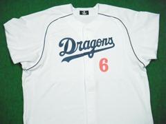 takatsuji_dragonsuni