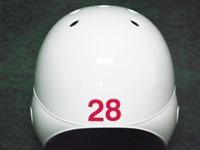 DSCF9261