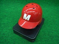 mizuno.minihel.red.295_thumb