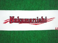 Nakamanishi5