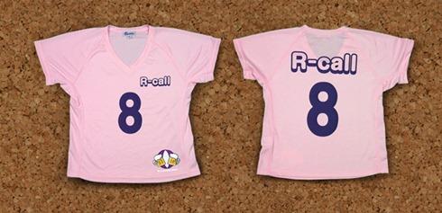 R-call_pink_Tshirt