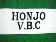 honjo3