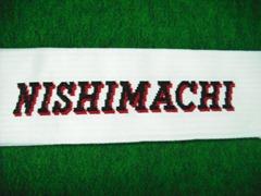 nishimachi6