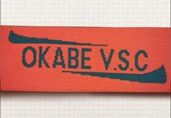 okabe3
