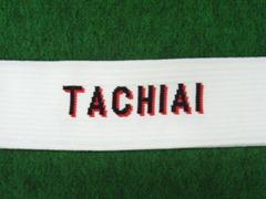 tachiai.big2