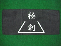 DSCF0332