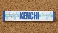 KENCHI_2