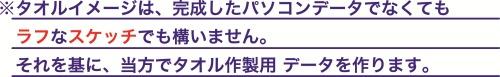 hp_syusei2