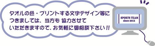 hp_syusei3