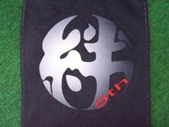 kizuna.copy2_1