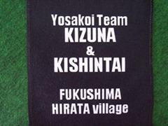 kizuna1.copy1_2