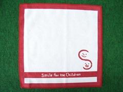 teratani.towel594.1