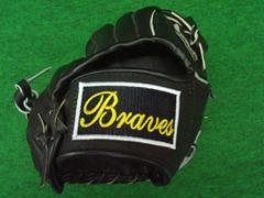 braves5