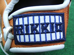 rikkio.label2