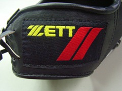 zett.glove