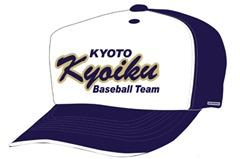 kyoto_kyouiku