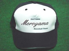 moroyama1