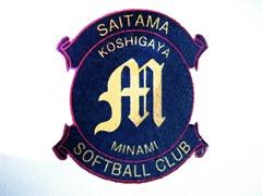 saitama_wappen_data2