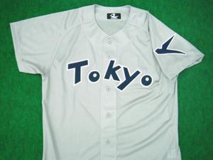 1955~59年の国鉄スワローズ・ビジターユニフォームシャツ
