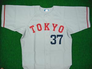 1967~68年の東京オリオンズ・ビジターユニフォームシャツ