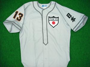 大日本東京野球倶楽部のユニフォーム