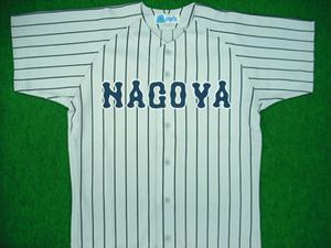 1950~51年の中日ドラゴンズ ビジターユニフォームシャツ