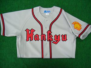 1960~61年の阪急ブレーブス  ビジターユニフォームシャツ
