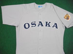 1958~59年の大阪タイガース・ビジターユニフォーム