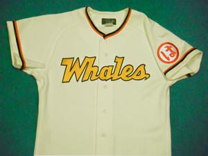 1959年の大洋ホエールズ ホームユニフォームシャツ