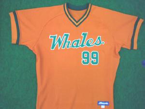 1974~77年の大洋ホエールズ ホームユニフォームシャツ