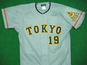 1961-67年の東映フライヤーズビジターユニフォームシャツ