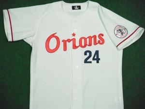 1967~68年の東京オリオンズ・ホームユニフォームシャツ