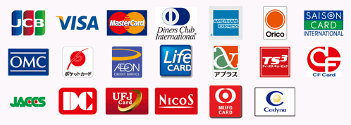 JCB、VISA、MasterCard、DinersClub、AMERICAN EXPRESS、Orico、SAISON CARD、OMC、ポケットカード、イオン、Life CARD、アプラス、ティーエスキュービック、CF Card、JACCS、DC、UFJ Card、Nicos、MUFG CARD、Cedyna